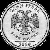 Бросить монету: решка
